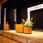 長崎市市民生活プラザホール